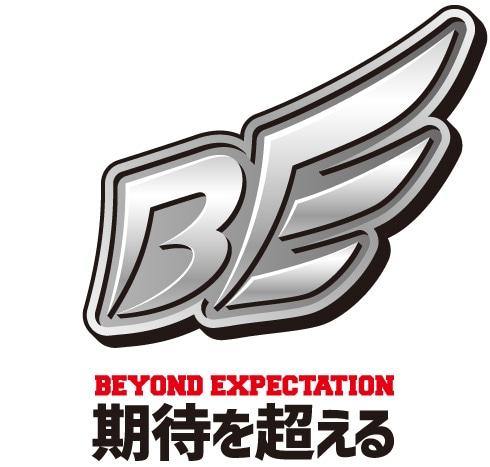 井上株式会社様・ロゴデザイン