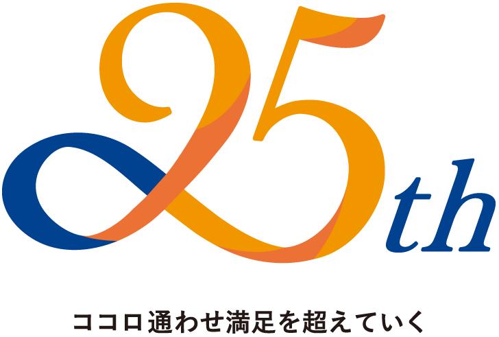 株式会社メガ様・ロゴデザイン
