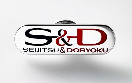S&D多摩ホールディングス様・社章