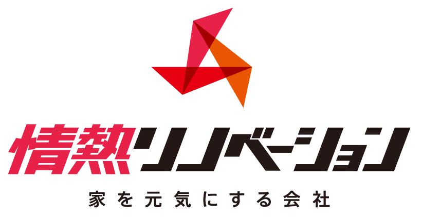 情熱リノベーション株式会社様・ロゴデザイン