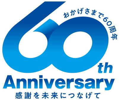 二宮電線工業株式会社様・ロゴデザイン