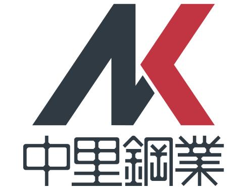 株式会社中里鋼業様・ロゴデザイン