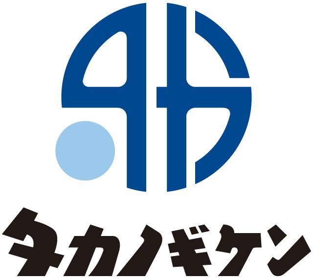 タカノギケン株式会社様・ロゴデザイン