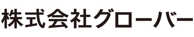 ロゴデザイン【社名書体ロゴタイプ】