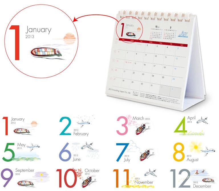 卓上カレンダー作成