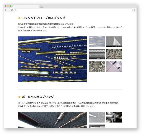 企業Webデザイン