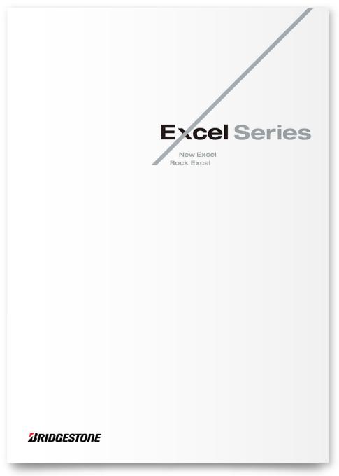 グローバル企業のパンフレットデザイン