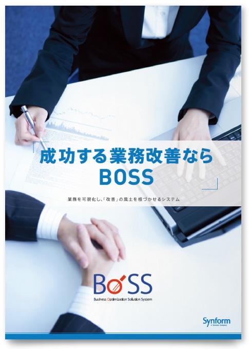 情報処理企業パンフレットデザイン