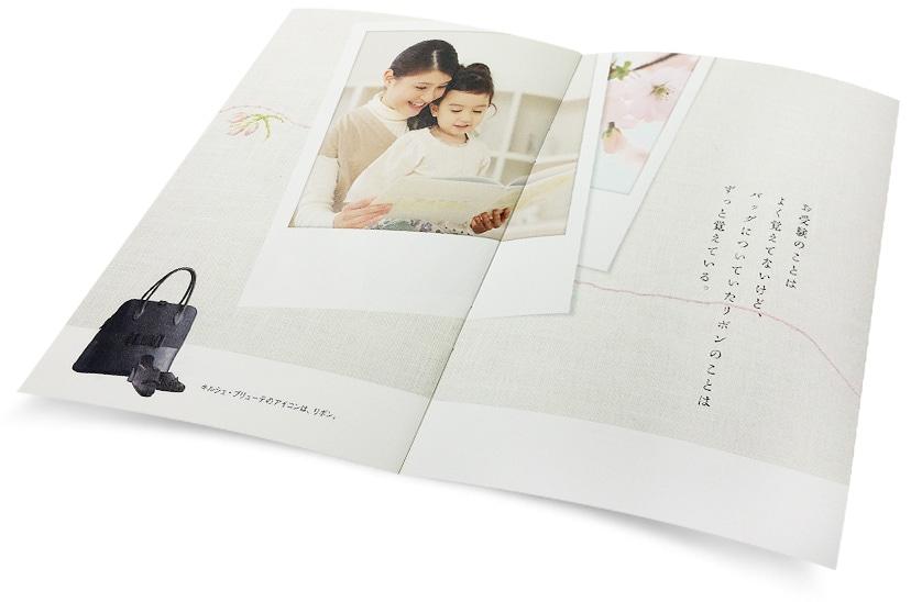 ファッションブランドのパンフレット制作