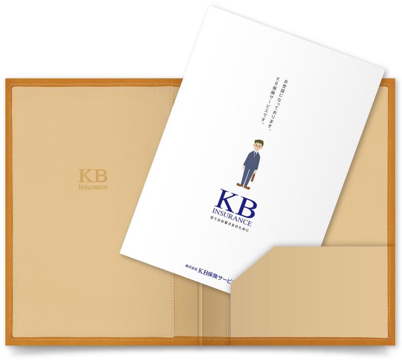 保険会社のパンフレット制作