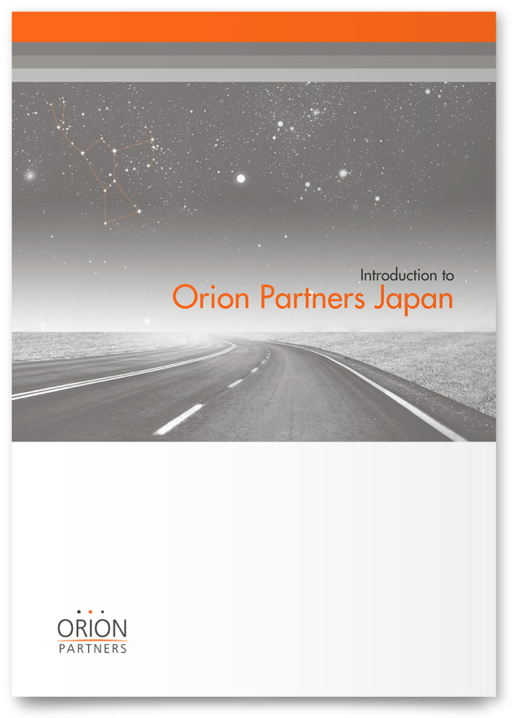 デザイン実績 企業パンフレット