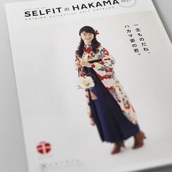 ファッション雑誌風カタログ制作