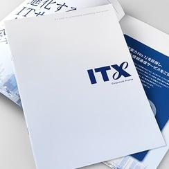 情報通信企業パンフレット制作実績
