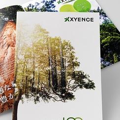 木材加工・施工会社 企業パンフレットデザイン