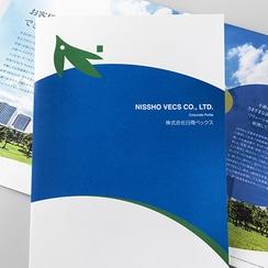 新卒リクルート 企業パンフレット デザイン