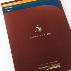 弁護士法人パンフレット デザイン実績