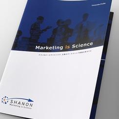 マーケティング企業 採用パンフレット作成