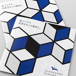 SPC 会計事務所 採用パンフレット デザイン 作成