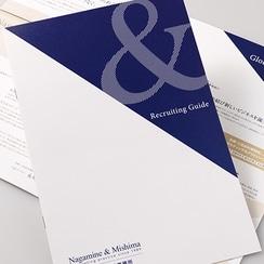 採用入社案内パンフレット デザイン 会計事務所