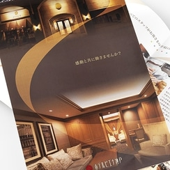 高級ホテル 採用パンフレット 作成