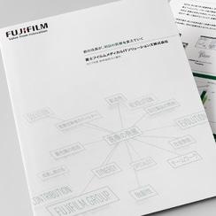 IT企業 採用入社パンフレット