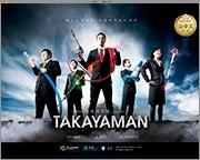 株式会社タカヤマ「TAKAYAMAN」 様