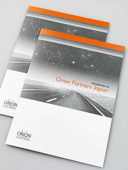 デザイン実績 企業パンフレット作成 投資会社