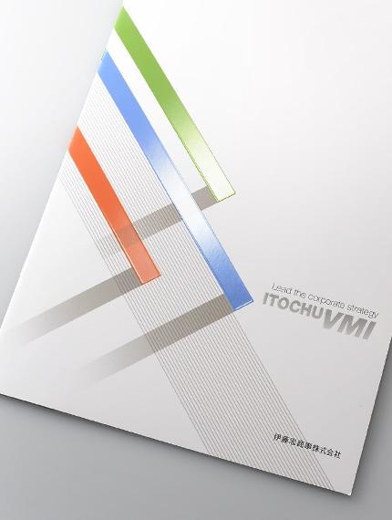 製品パンフレット表紙デザイン