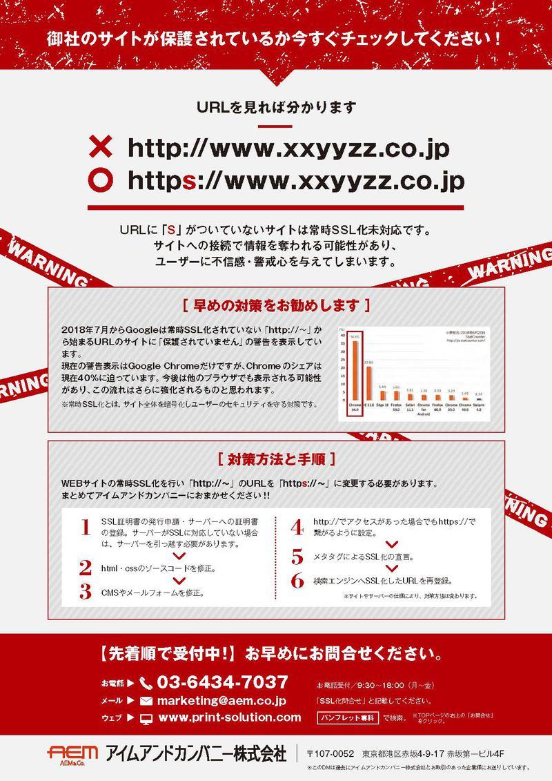20180702_aem_DM_SSL-03.jpg